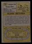 1974 Topps #226  Elvin Bethea  Back Thumbnail