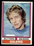 1974 Topps #279  Billy Parks  Front Thumbnail