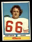 1974 Topps #268  Randy Beisler  Front Thumbnail