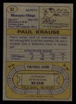 1974 Topps #82  Paul Krause  Back Thumbnail