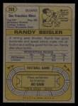 1974 Topps #268  Randy Beisler  Back Thumbnail