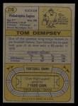 1974 Topps #270  Tom Dempsey  Back Thumbnail