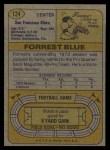 1974 Topps #124 AP  -  Forrest Blue All-Pro Back Thumbnail