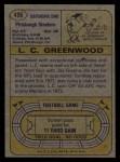 1974 Topps #496  L.C. Greenwood  Back Thumbnail