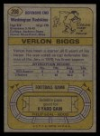 1974 Topps #208  Verlon Biggs  Back Thumbnail