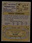 1974 Topps #121   -  Harold Carmichael All-Pro Back Thumbnail