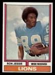 1974 Topps #469  Ron Jessie  Front Thumbnail