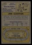 1974 Topps #472  Jim Carter  Back Thumbnail