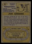 1974 Topps #40  Joe Greene  Back Thumbnail