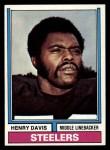 1974 Topps #521  Henry Davis  Front Thumbnail