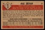 1953 Bowman Black and White #43 COR Hal Bevan  Back Thumbnail