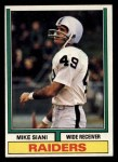 1974 Topps #39 ONE Mike Siani  Front Thumbnail