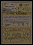 1974 Topps #528  Steve Tannen  Back Thumbnail