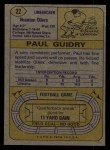 1974 Topps #22  Paul Guidry  Back Thumbnail