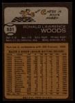 1973 Topps #531  Ron Woods  Back Thumbnail