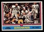1974 Topps #211  Jerry Sherk  Front Thumbnail