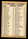 1968 Topps #10 *ERR*  -  Dean Chance / Jim Lonborg / Earl Wilson AL Pitching Leaders Back Thumbnail