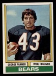 1974 Topps #71  George Farmer  Front Thumbnail