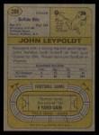 1974 Topps #288  John Leypoldt  Back Thumbnail