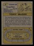 1974 Topps #97  Tony McGee   Back Thumbnail