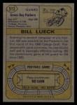 1974 Topps #513  Bill Lueck  Back Thumbnail