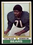 1974 Topps #97  Tony McGee   Front Thumbnail