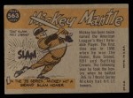 1960 Topps #563   -  Mickey Mantle All-Star Back Thumbnail