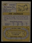 1974 Topps #430  Jim Johnson  Back Thumbnail