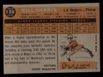 1960 Topps #128   -  Bill Harris Rookie Star Back Thumbnail