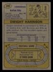 1974 Topps #399  Dwight Harrison  Back Thumbnail
