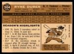 1960 Topps #204  Ryne Duren  Back Thumbnail