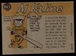1960 Topps #561   -  Al Kaline All-Star Back Thumbnail