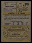 1974 Topps #14  Jack Tatum  Back Thumbnail