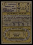 1974 Topps #43 ONE Don McCauley  Back Thumbnail