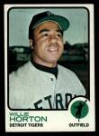 1973 Topps #433  Willie Horton  Front Thumbnail