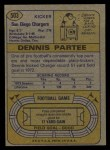 1974 Topps #503  Dennis Partee  Back Thumbnail