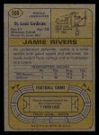 1974 Topps #508  Jamie Rivers  Back Thumbnail