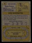 1974 Topps #63 ONE Gene Washington   Back Thumbnail