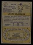 1974 Topps #67  John McMakin  Back Thumbnail