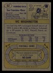 1974 Topps #62  Vic Washington  Back Thumbnail