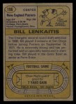 1974 Topps #196  Bill Lenkaitis  Back Thumbnail