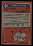 1973 Topps #232  Spike Jones  Back Thumbnail