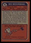 1973 Topps #84  Mo Moorman  Back Thumbnail