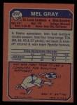 1973 Topps #297  Mel Gray  Back Thumbnail
