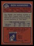 1973 Topps #257  Ben Hawkins  Back Thumbnail