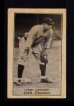1921 E220 National Caramel  Larry Gardner  Front Thumbnail