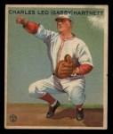 1933 Goudey #202  Gabby Hartnett  Front Thumbnail