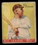 1933 Goudey #89  Tris Speaker  Front Thumbnail