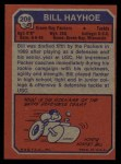 1973 Topps #208  Bill Hayhoe  Back Thumbnail