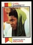 1973 Topps #326  Carl Garrett  Front Thumbnail